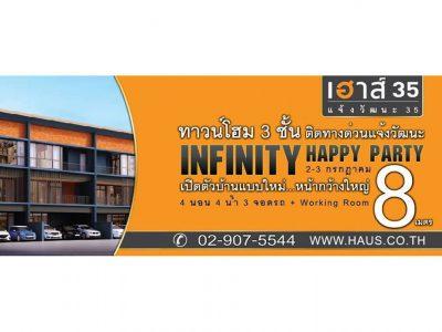 INFINITY HAPPY PARTY